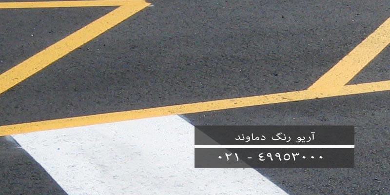 اجرای خط کشی پارکینگ به کمک رنگ ترافیکی