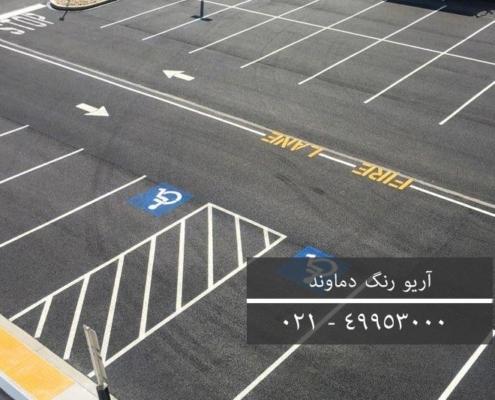استفاده از رنگ ترافیکی پارکینگ در خط کشی