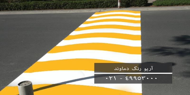 اجرای رنگ ترافیکی آسفالت توسط تیم حرفه ای آریو رنگ دماوند